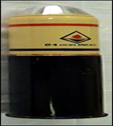 84 mm High Temperature Suffocating Smoke (HTSS) Ammunition