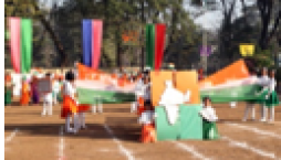 Republic Day Celebration at RDE School