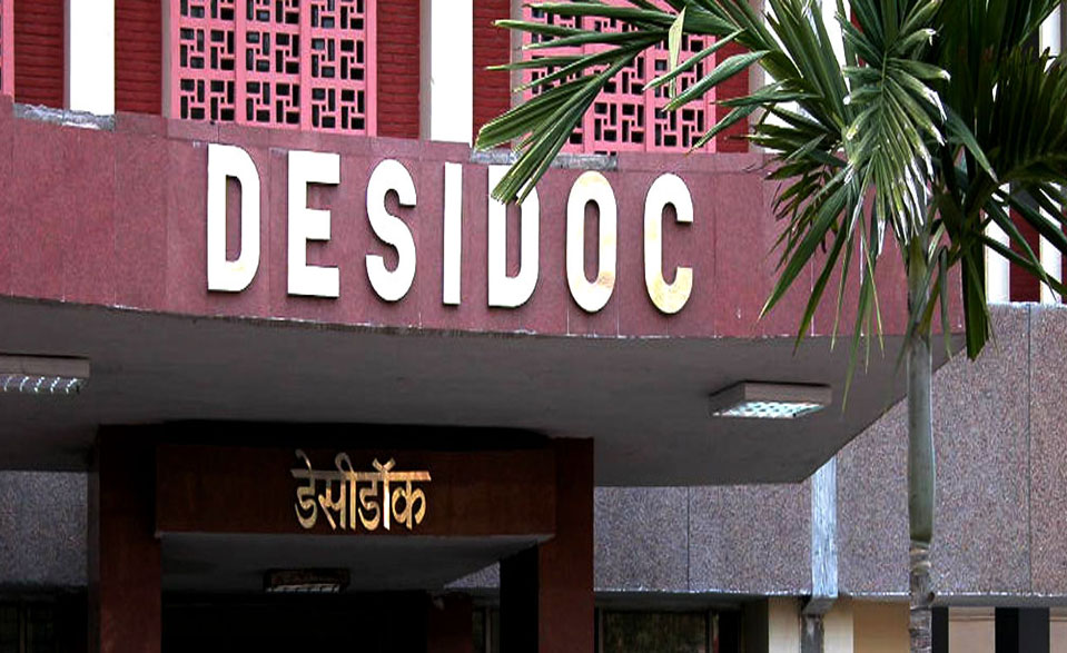 Defence Scientific Information & Documentation Centre (DESIDOC)