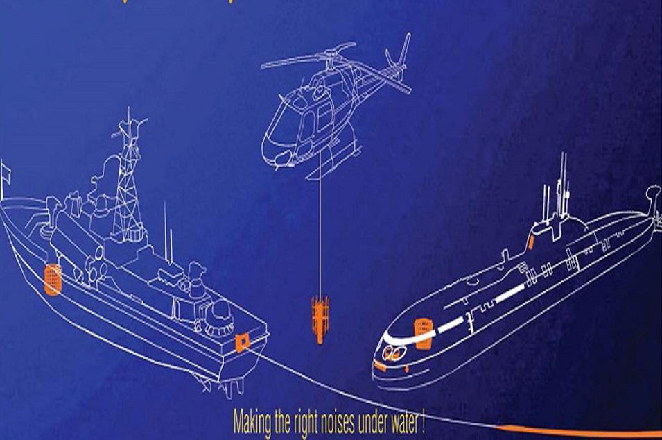 नौसेना भौतिक एवं समुद्र विज्ञान प्रयोगशाला (एनपीओएल)