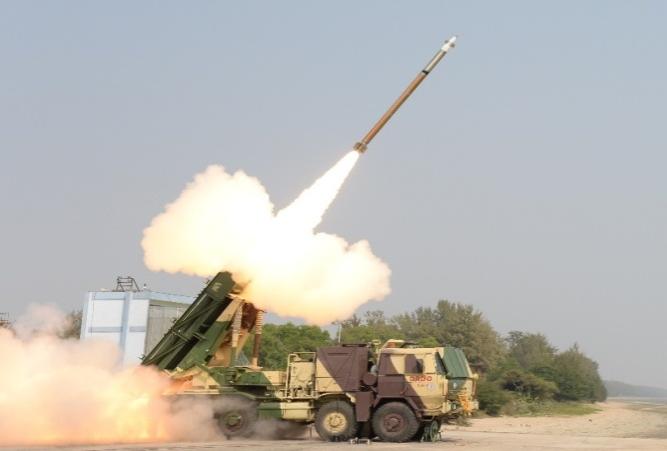 Armament Research & Development Establishment